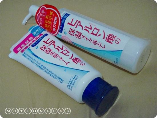 JUJU透明質酸保濕卸妝乳(1).JPG