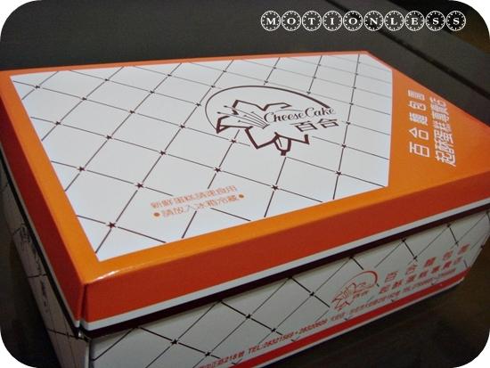 百合起酥蛋糕(1).JPG