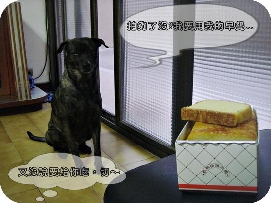 百合起酥蛋糕(4).JPG