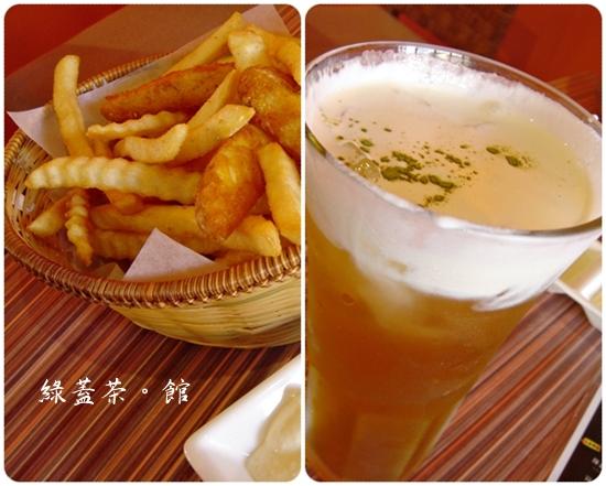 綠蓋茶(1).jpg