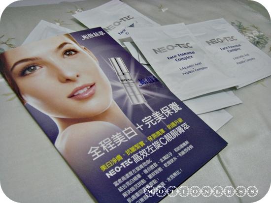 妮傲絲翠高效左旋C靚顏菁萃(1).JPG