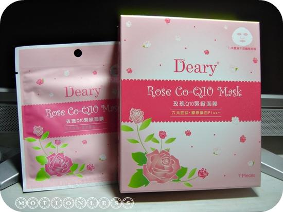 Deary玫瑰Q10緊緻面膜(1).JPG