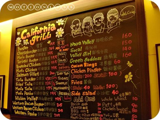 加州燒烤堡(2).JPG