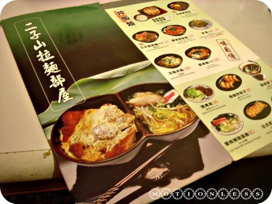 天母二子山拉麵部屋(1).JPG