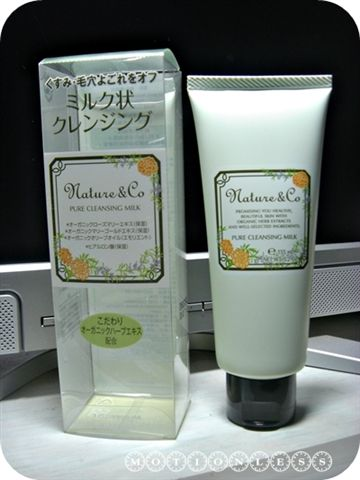 Nature & Co純淨卸妝乳(1).JPG