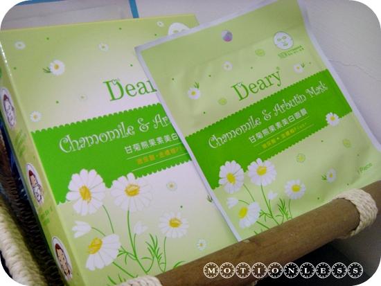 Deary甘菊熊果素美白面膜(1).JPG