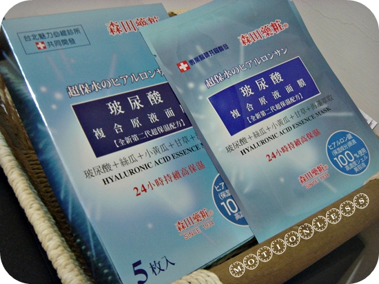 森田藥粧玻尿酸複合原液面膜(1).JPG