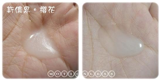 斯儂恩卸妝調理乳液(6).jpg