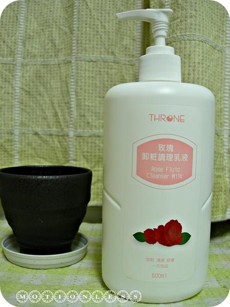 斯儂恩卸妝調理乳液(7).JPG