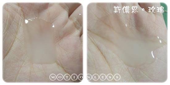 斯儂恩卸妝調理乳液(9).jpg