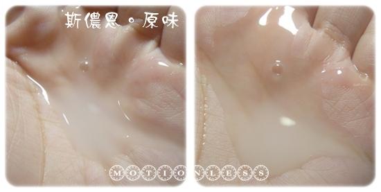 斯儂恩卸妝調理乳液(12).jpg