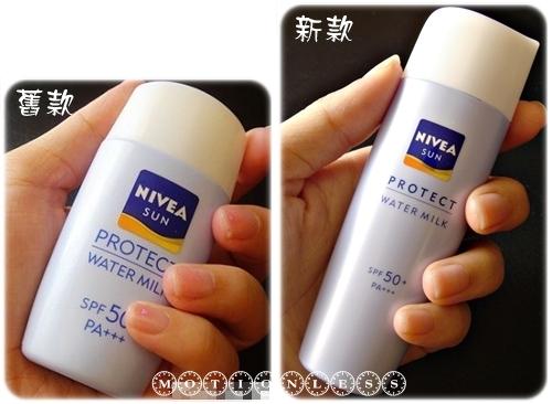 NIVEA高感防曬水乳液(2).jpg