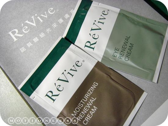 ReVive光采活力霜(2).JPG