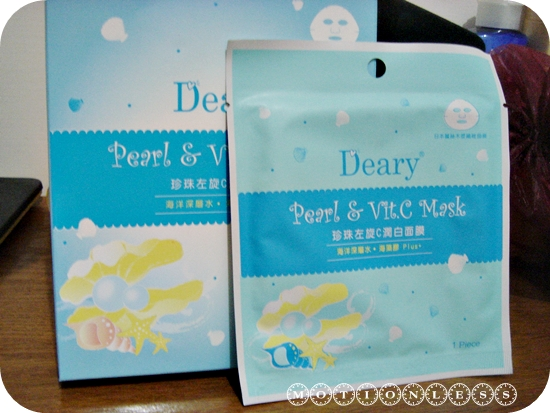 Deary珍珠左旋C潤白面膜(1).JPG