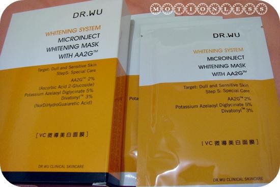 DR. WU VC微導美白面膜(1).JPG