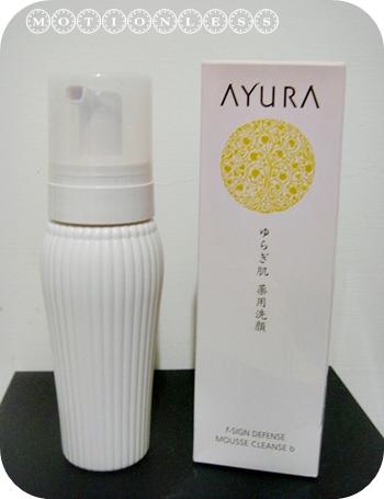 AYURA不調姬SPA潔面慕思(3).JPG