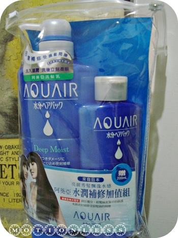 AQUAIR阿葵亞水分Hair Pack(a) 洗髮乳(集中修護型)(1).JPG