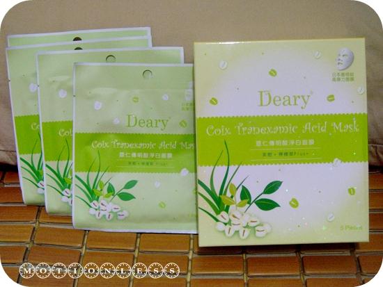 Deary薏仁傳明酸淨白面膜(1).JPG