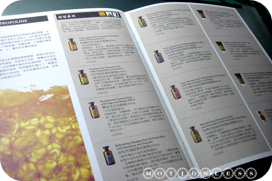 APIVITA洗髮精(2).JPG