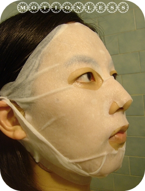 Softer小V臉雙提拉彈力美白面膜(2).JPG