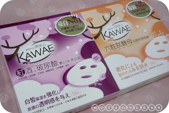 俏佳人KAWAE紅酒&六胜肽面膜(1).JPG
