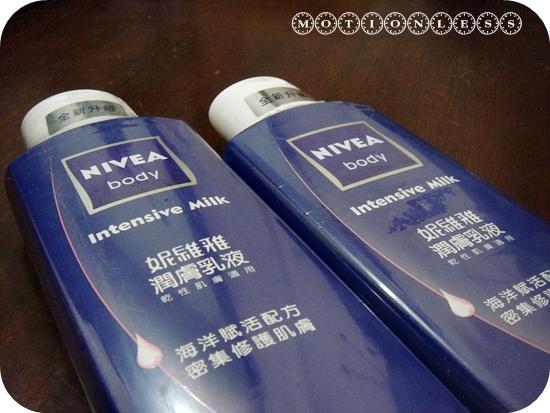 NIVEA潤膚乳液&絲滑瑩亮潤膚乳液(2).JPG