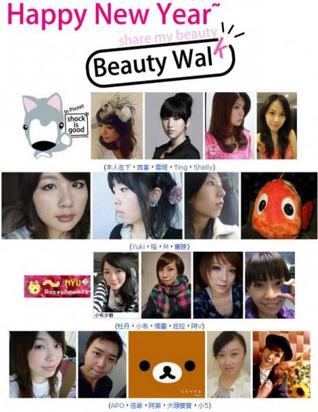 Beauty Walk(2).jpg
