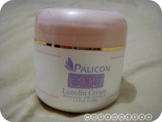 Palicon綿羊油乳霜(1).JPG