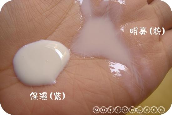 蜜妮高防曬保濕、明亮隔離乳液(3).JPG