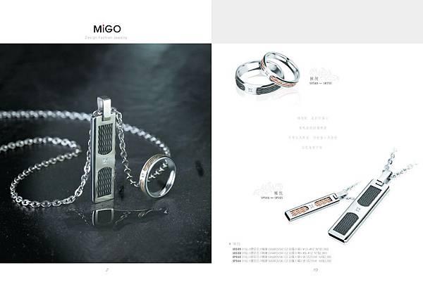 MIGO-內頁_頁面_5.jpg