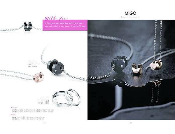 MIGO-內頁_頁面_6.jpg