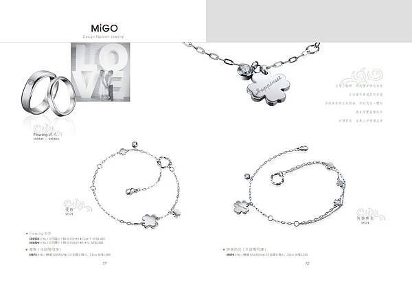MIGO-內頁_頁面_9.jpg