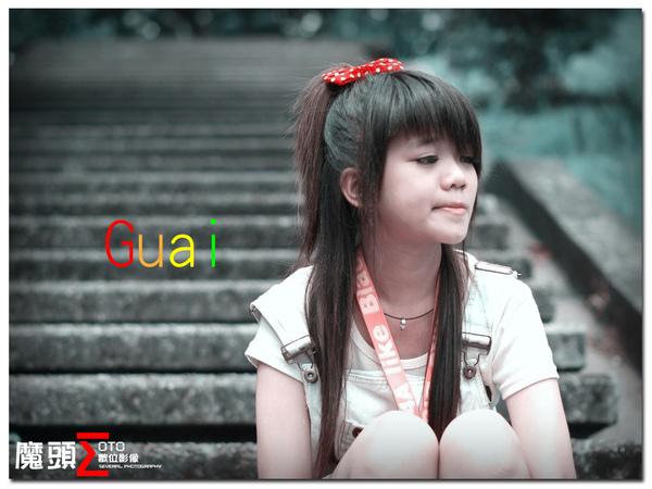 Guai1-1.jpg