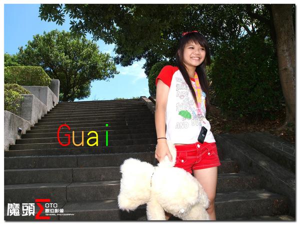 Guai2.jpg