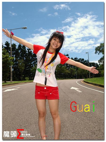 Guai3.jpg