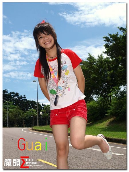 Guai4.jpg