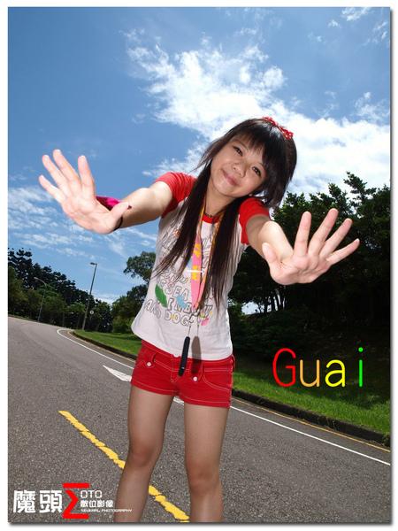 Guai5.jpg