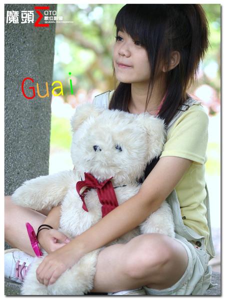Guai11.jpg