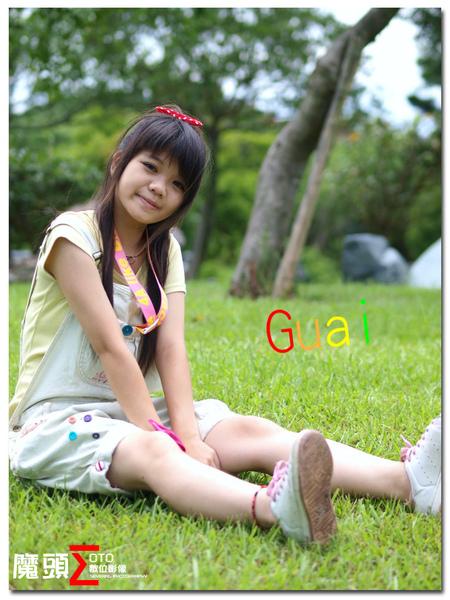 Guai12.jpg
