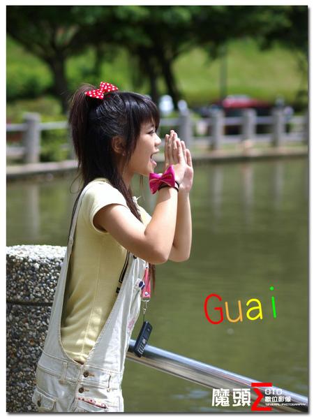 Guai13.jpg