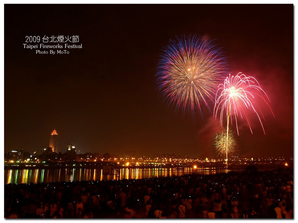 Fireworks24.jpg