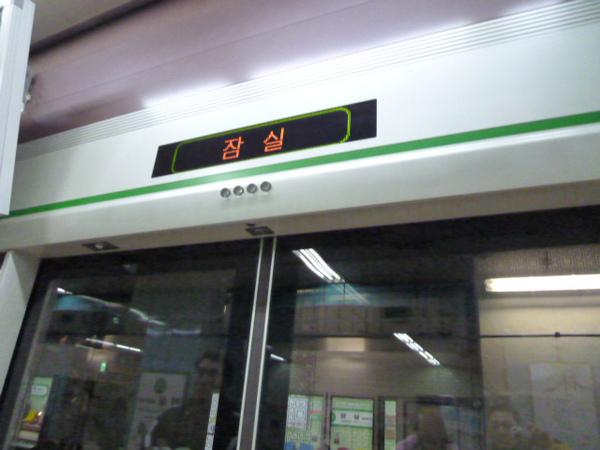P1000163.JPG