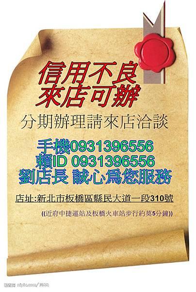 200811194557408_2_副本.jpg