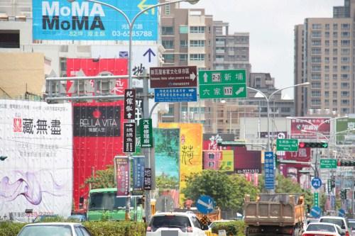 竹北自強南路街景.JPG