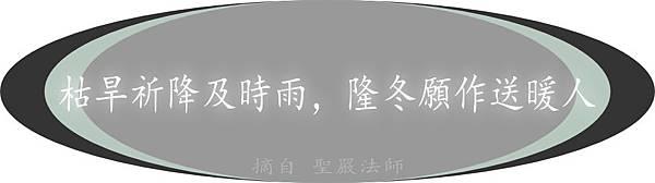 text4180.jpg