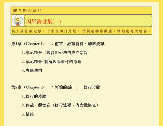 PDF電子書