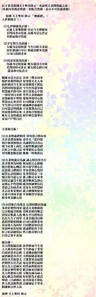 16_.jpg