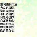 16-4.jpg