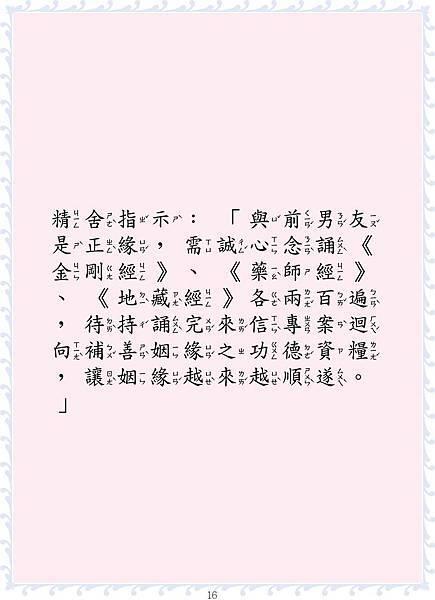 08-2文.jpg