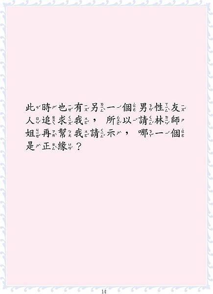 07-2文.jpg